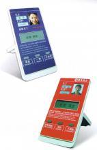 供应电子服务评价器USB接口评价器