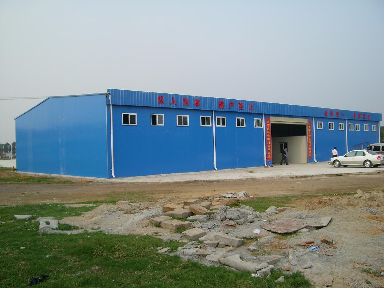 兖州钢结构