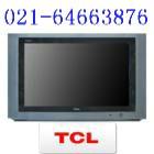上海TCL液晶电视机维修电话,上海TCL电视机维修电话,上海TCL液晶电视机售后维修,