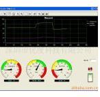 供应温湿度记录系统