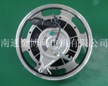 供应电动车电机轮