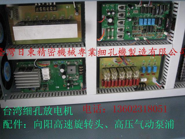 供应电火花穿孔机台湾电路板电箱