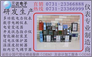 供应LU192H全功能智能电力监测仪图片