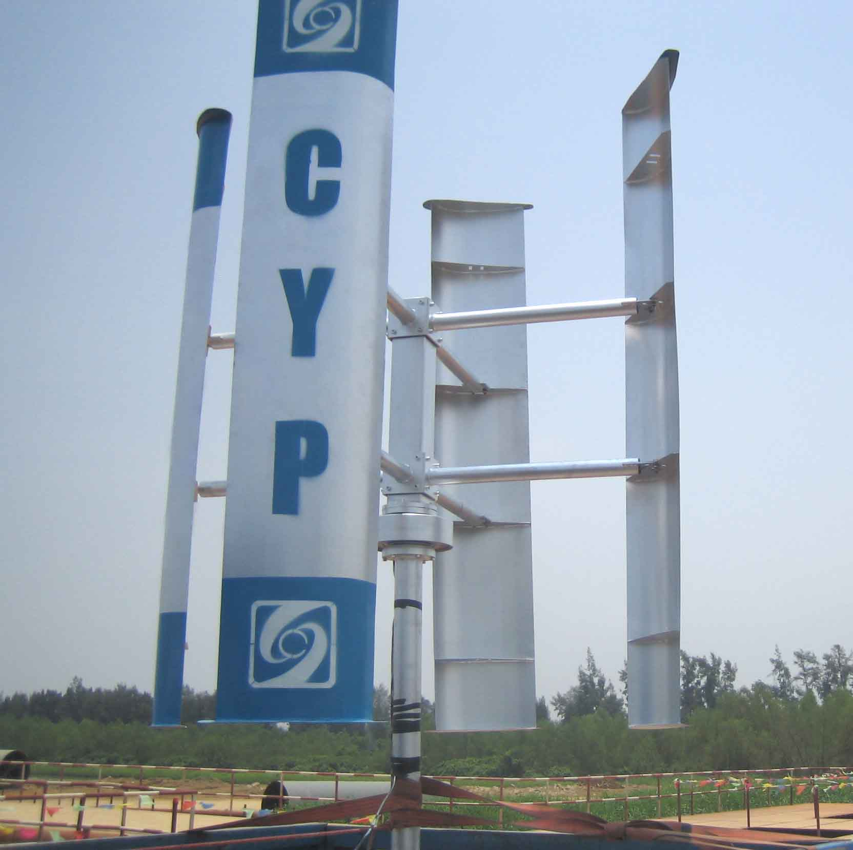 供应盘式垂直轴风力发电机