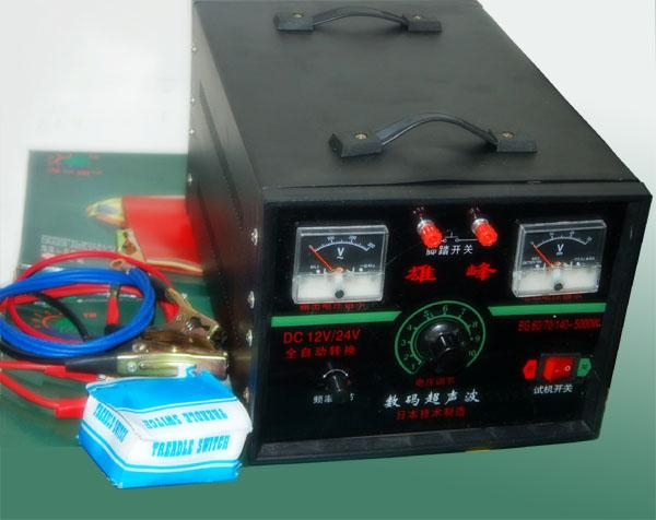 超声波电子捕鱼机图片