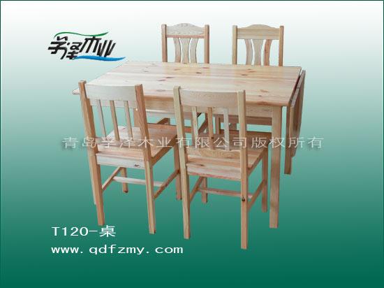 实木餐桌图片_实木餐桌图片大全