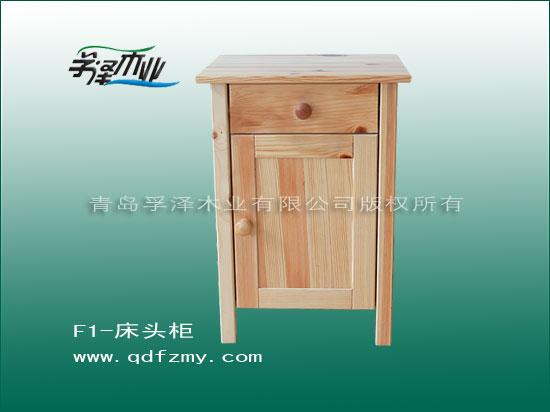 实木床头柜图片