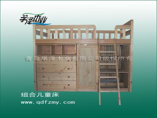 供应实木儿童家具批发