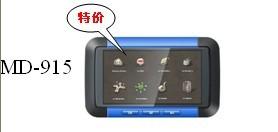 供应MP3