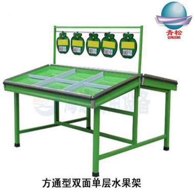 方通型水果架图片/方通型水果架样板图 (1)