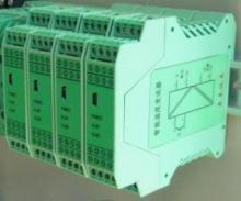 供应温度变送器