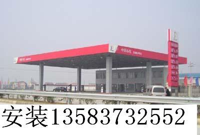 供应加油站网架,加油站网架制作,加油站网架安装,加油站网架施工批发