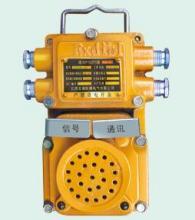 KXT102通讯信号装置