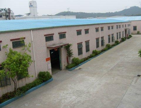 青岛兴业有机硅新材料有限公司