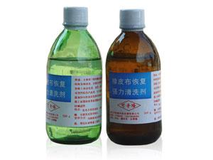 供应橡皮布清洗还原剂技术转让批发