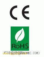 供应中山组合音响CE认证