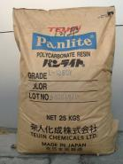PC塑胶原料日本帝人1250Y图片