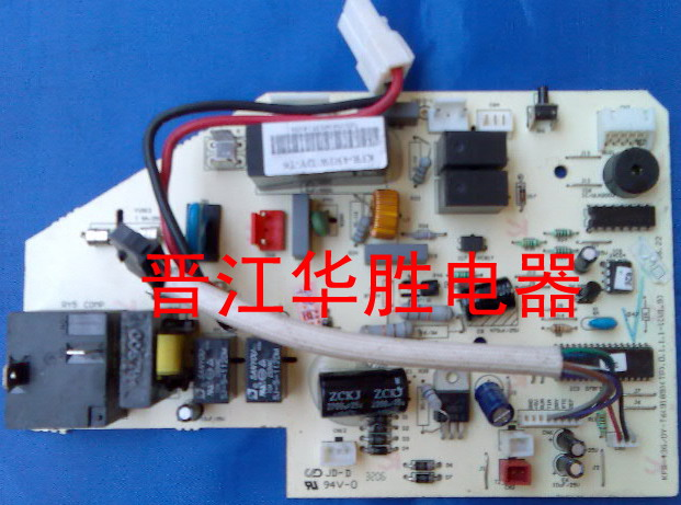 供应美的空调控制板