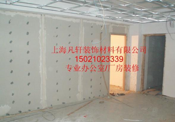 供应上海松江厂房装修新桥工业区吊顶