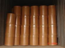 供应紫外线吸收剂UV-9