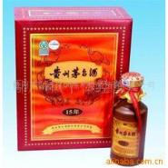 15年陈年飞天茅台酒图片