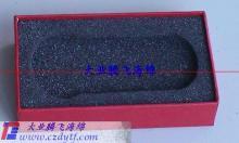 供应化妆品包装海绵