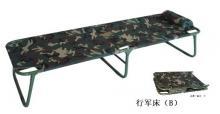 供应北京折叠床15010446511