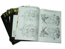 供应最新纹身图书