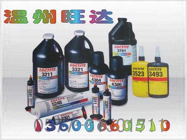供应温州紫外线胶-UV胶-无影胶-玻璃家具专用胶批发
