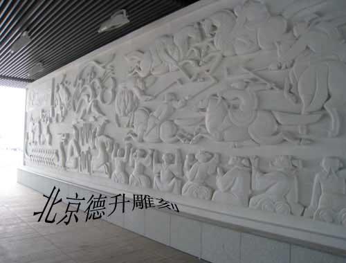 主营:             北京汉白玉|汉白玉雕刻|汉白玉石雕