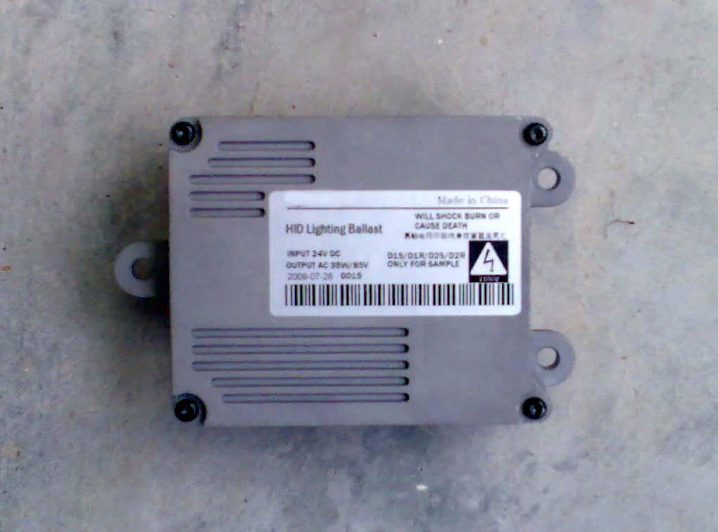 24v氙气大灯电子镇流器