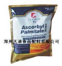 供应抗坏血酸棕榈酸酯生产厂供应商