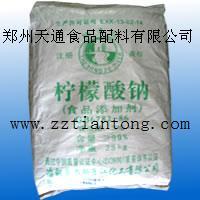 供应用于酸度调节剂的柠檬酸钠批发,柠檬酸钠价格,专业生产柠檬酸钠