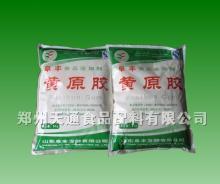 供应用于增稠剂的黄原胶批发,黄原胶价格,专业生产黄原胶
