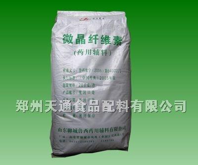 供应用于抗结剂的微晶纤维素批发,微晶纤维素价格,专业生产微晶纤维素