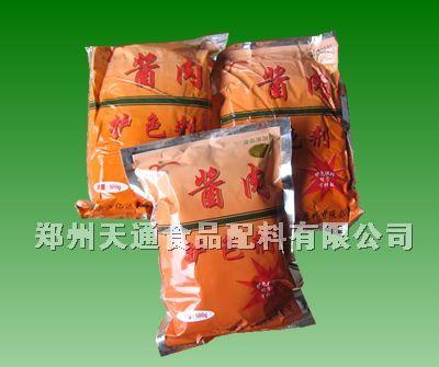 供应酱肉护色剂批发,酱肉护色剂价格,专业生产酱肉护色剂批发
