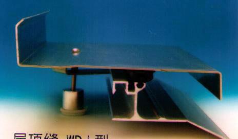 供应深圳屋面变形缝装置的销售及安装批发