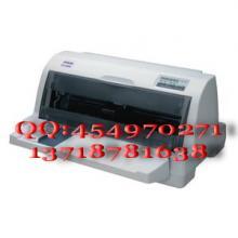 供应二手针式税控打印机LQ-635K二手24针税控发票打印机