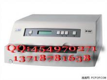供应二手证件打印机二手证书打印机