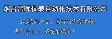 定量灌装机灌装机食用油灌装机油脂灌装机