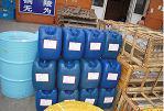 供应天津威马电气设备清洗剂,环保清洗剂批发