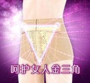 韩国塔卡裤图片
