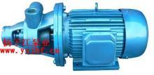 供应1W型单级漩涡泵