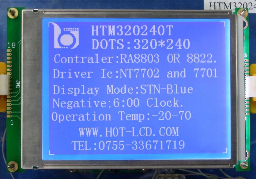 供应仪器仪表用5.7寸带字库LCD320240