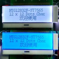 供应考勤机显示屏202LCD 考勤机显示屏HTM2002A