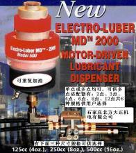 供应MD500自动润滑泵