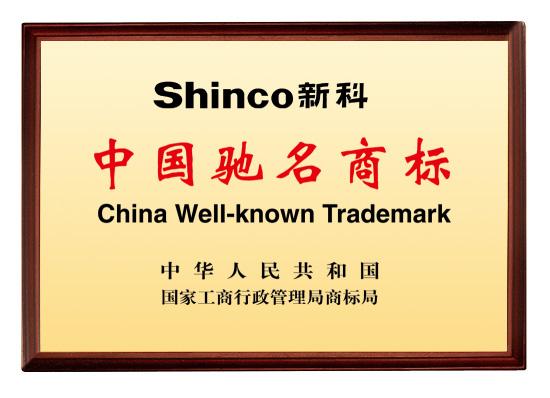 东莞商标注册