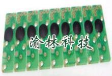 供应闪灯IC芯片
