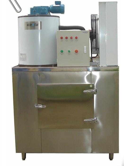 供应超市专用制冰机