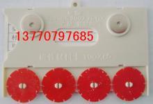 供应磁性材料卡磁性材料卡1磁性材料卡